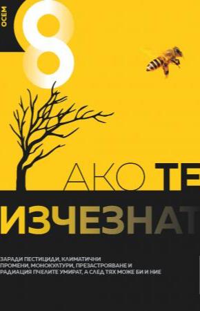Списание ОСЕМ